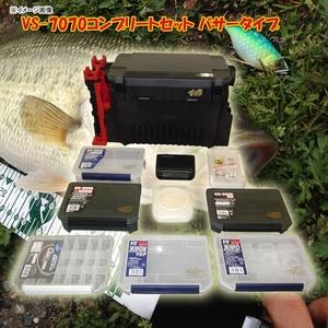メイホウ(MEIHO) ★VS-7070コンプリートセット バサータイプ★ ボックスタイプ