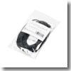 Bush Craft(ブッシュクラフト) トグルフリクションループ  ORIGAMITARP(オリガミタープ)用13本セット   ブラック