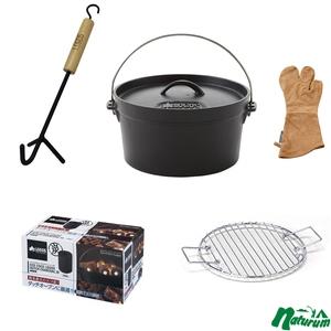 ロゴス(LOGOS)SLダッチオーブン10inch+ダッチミトン+ウッドグリップリフター+焦げ付き防止ラック+炭