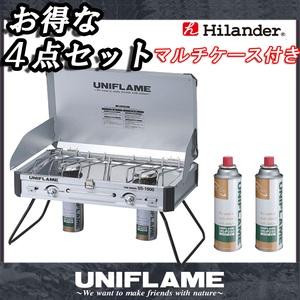 【送料無料】ユニフレーム(UNIFLAME) ツインバーナー US-1900+プレミアムガスx2+マルチキャリーケース 610305