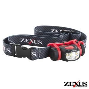 ZEXUS(ゼクサス) ZX-S250 ZX-S250 ヘッドランプ