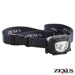 ZEXUS(ゼクサス) ZX-S260 最大270ルーメン 単四電池式 ZX-S260 ヘッドランプ