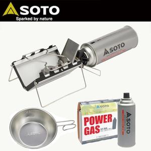 SOTO G-ストーブ+パワーガス(1本)【ナチュラムシェラカッププレゼント♪】 ST-320+ST-760 ガス式