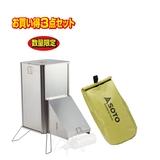 SOTO たくみ香房フルセット ST-129S スモーカー