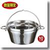 SOTO ミラー仕上ステンレスダッチオーブン10インチ 10インチ