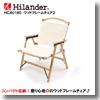 Hilander(ハイランダー) ウッドフレームチェア コットン