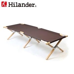 Hilander(ハイランダー) ウッドフレームコット2(WOOD FRAME COT) HCA0190 キャンプベッド