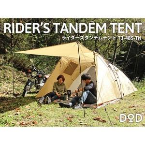 DOD(ディーオーディー) RIDER'S TANDEM TENT(ライダーズタンデムテント) T3-485-TN