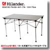 Hilander(ハイランダー) アルミロールテーブル 124×70cm
