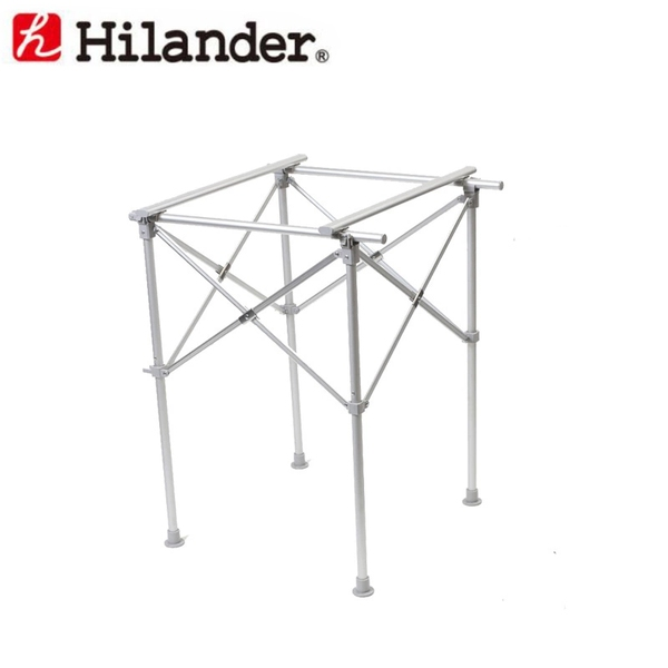 Hilander(ハイランダー) マルチフォールディングスタンド HCA0194 ツーバーナー&マルチスタンド