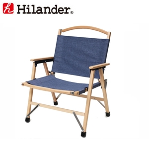 Hilander(ハイランダー) ウッドフレームチェア HCA0177 座椅子&コンパクトチェア