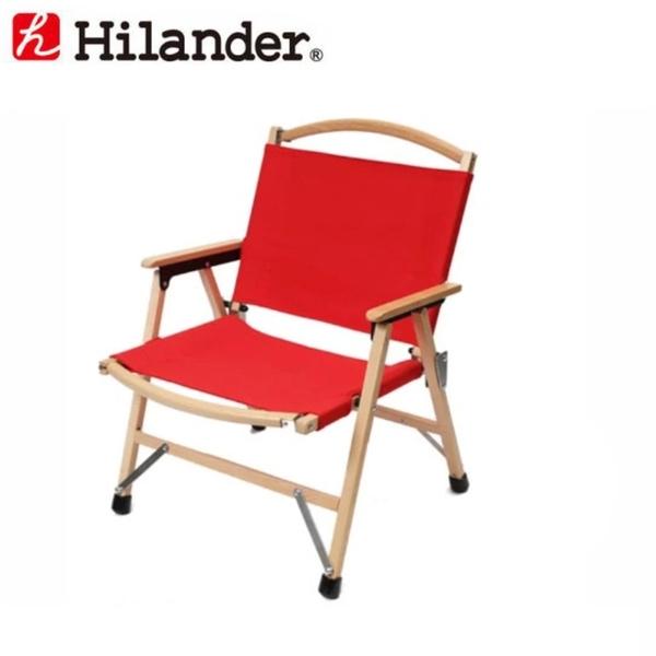 Hilander(ハイランダー) ウッドフレームチェア コットン HCA0181 座椅子&コンパクトチェア