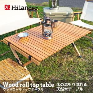 Hilander(ハイランダー) ウッドロールトップテーブル2 HCA0191