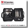 Hilander(ハイランダー)キッチンツールセット