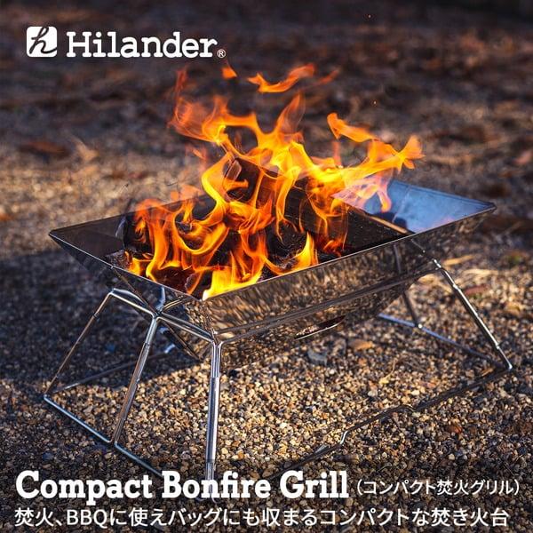 Hilander(ハイランダー) コンパクト焚火グリル HCA0198 焚火台