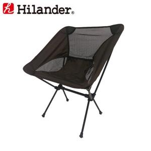 Hilander(ハイランダー) アルミコンパクトチェア HCA0201