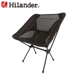Hilander(ハイランダー) アルミコンパクトチェア HCA0201 座椅子&コンパクトチェア