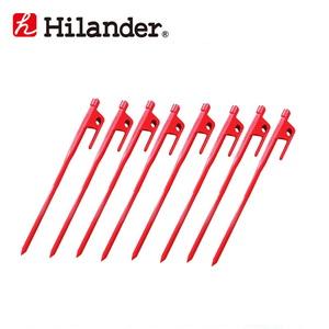 Hilander(ハイランダー) 頑丈ペグ【8本セット】 HCA0144
