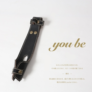you be(ユービ) LEATHER ROD HOLDER(レザーロッドホルダー)