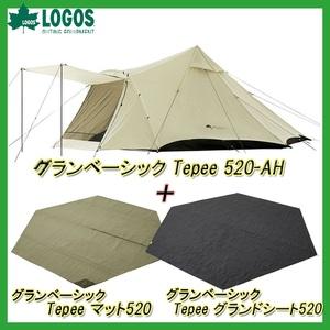 ロゴス(LOGOS) グランベーシック Tepee 520-AHセット【お得な3点セット】 71805527 ファミリードームテント