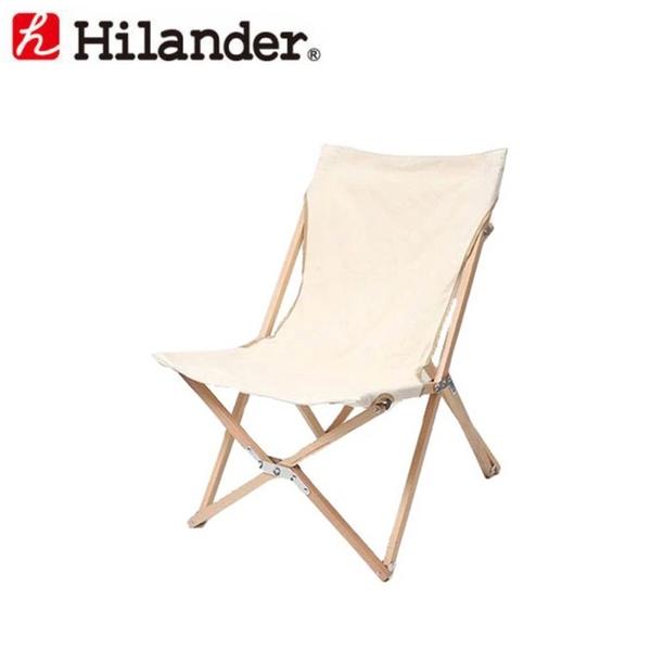 Hilander(ハイランダー) ウッドフレーム リラックスチェア HCA0203 リクライニングチェア