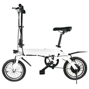 【送料無料】PM LABO EM14 3WAYハイブリッド自転車 折りたたみ可 ホワイト EM14-WHITE