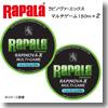 Rapala(ラパラ) ラピノヴァ・エックス マルチゲーム 150m【お得な2点セット】