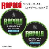 Rapala(ラパラ) ラピノヴァ・エックス マルチゲーム 150m【お得な2点セット】 RLX150M06LG オールラウンドPEライン