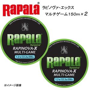 アウトドア&フィッシング ナチュラムRapala(ラパラ) ラピノヴァ・エックス マルチゲーム 150m【お得な2点セット】 2号/32.8lb ライムグリーン RLX150M20LG