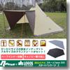 2ルームTepee500 スタートパッケージ2【別注モデル】  ベージュ×ブラウン
