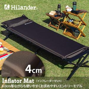 Hilander(ハイランダー) インフレーターマット(枕付きタイプ) 4.0cm UK-8 インフレータブルマット