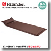 Hilander(ハイランダー) インフレーターマット(枕付きタイプ) 4.0cm