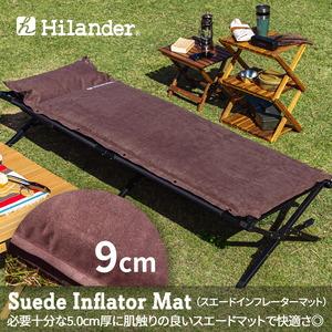 Hilander(ハイランダー) スエードインフレーターマット(枕付きタイプ) 9.0cm UK-9