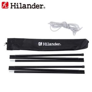 Hilander(ハイランダー) スチールポールセット180 2本セット HTF-STP180