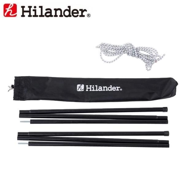 Hilander(ハイランダー) スチールポール180 2本セット HTF-STP180 ポール