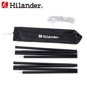 Hilander(ハイランダー) テント&タープポールセット 210cm ポール