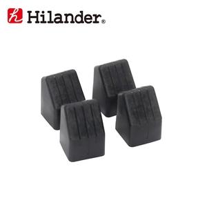 Hilander(ハイランダー) 【パーツ】ロールトップテーブル 脚キャップ(4個入り) HCA0205 テーブルアクセサリー