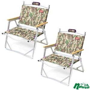 Coleman(コールマン) コンパクトフォールディングチェア カモ×2脚【お得な2点セット】 2000010507 座椅子&コンパクトチェア