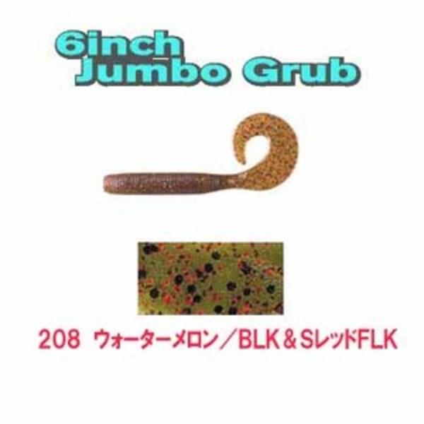 ゲーリーヤマモト(Gary YAMAMOTO) ジャンボグラブ J19-10-208 グラブワーム