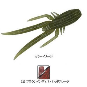 ゲーリーヤマモト(Gary YAMAMOTO) シュリンプ J109-08-325