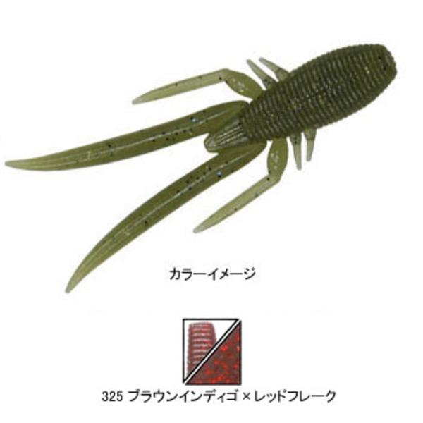 ゲーリーヤマモト(Gary YAMAMOTO) シュリンプ J109-08-325 ホッグ・クローワーム