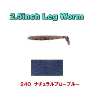 ゲーリーヤマモト(Gary YAMAMOTO) レッグワーム J80-10-240 スイムベイト・ミノー・シャッド系