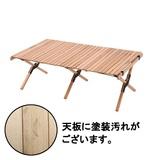 ZELロールトップテーブル【ワケあり品】 120 RN