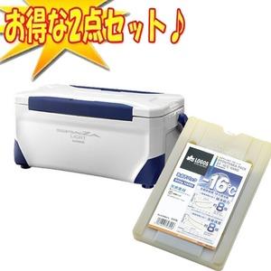 シマノ(SHIMANO) 最強保冷剤つき!!冷感持続クーラーBOXセット フィッシングクーラー20~39リットル
