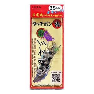 三宅商店 タッチポン陸(おか)