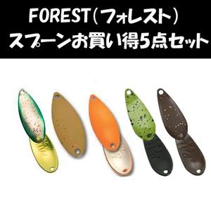 FOREST(フォレスト) フォレスト スプーン お買い得5点セット