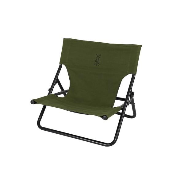 DOD(ディーオーディー) タキビチェア C1-597-KH 座椅子&コンパクトチェア