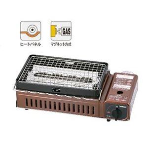 イワタニ産業(Iwatani) カセットガス炉ばた焼器 CB-ABR-1