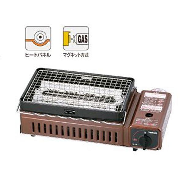 イワタニ産業(Iwatani) カセットガス炉ばた焼器 CB-ABR-1 BBQコンロ(卓上タイプ)