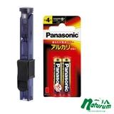 ハピソン(Hapyson) バケットマウスライト【電池2本セット】 YF-9100 釣り用ライト